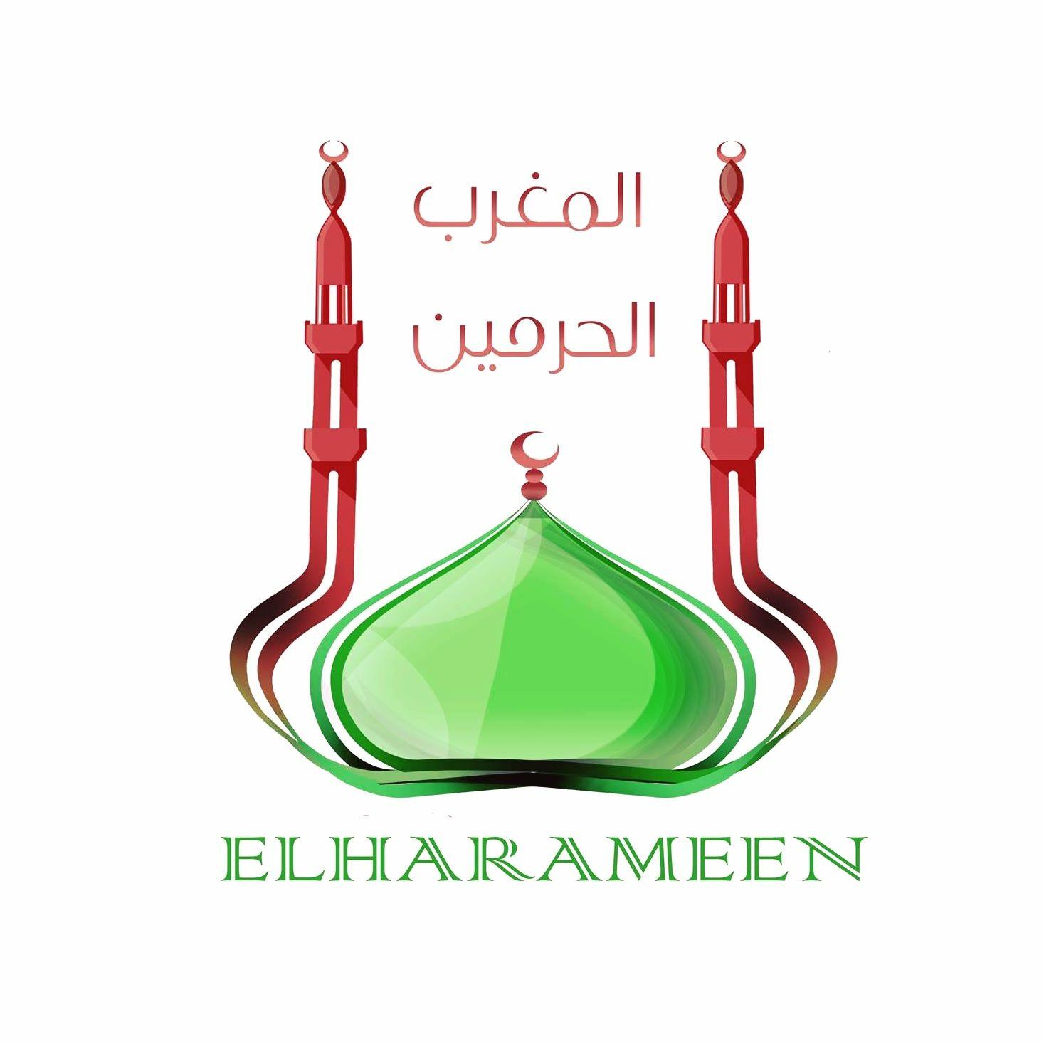 EL Harameen